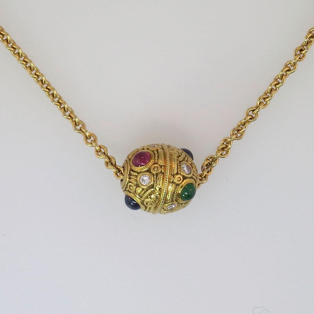 estate alex sepkus multi gemstone diamond ball pendant